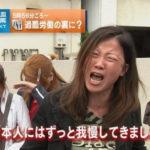 元AKB48大島さん「韓国エール」を送る勇気ある芸能人として韓国で大絶賛される