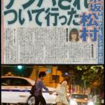 乃木坂の歴史で瞬間最大風速嫌われ度ランキング「1位不倫松村」 「2位今の遠藤」