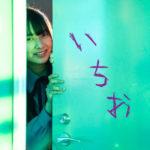 【夜明けまで強がらなくてもいい】乃木坂46★9736【本スレ】