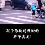 【画像】中国人、めっちゃくちゃマナーが良かった。日本の糞マスコミだけを鵜呑みにしてる日本人終わる  [271912485]