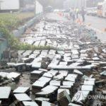 【レンレン】台風13号通過で全国に強風 全国で16万1646世帯が停電 死者3人・負傷者多数=韓国 今後さらに増えるとみられる[9/8]