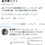 戦姫絶唱シンフォギア XV 683曲目ッ!