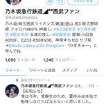 声優の新田恵海さんと降幡愛さん、9月11日にメットライフドームで始球式決定