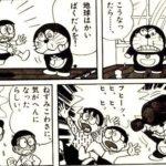 実況 ◆ テレビ朝日 57242 台風ふぁくさい