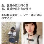 【宮脇】乃木坂46堀さん整形サイボーグになられる【兒玉】
