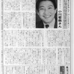 ●決定!全日本歌謡選抜について語ろうPart2