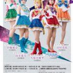 乃木坂46版「 美少女戦士セーラームーン2019」 の新ビジュアルが公開!