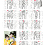 【乃木坂46】阪口珠美 応援スレ☆13【たまちゃん】