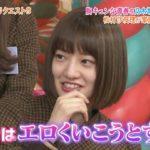 松村沙友理って乃木坂で1番ビッチだよね