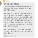 台風被災者「なぜマスコミはこの大惨事を報道しないの!おかしいだろ!」