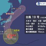 【大型台風接近中】乃木坂46自然災害対策部【関東上陸必至】