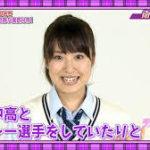 【野球】結婚の元乃木坂・衛藤と西武・源田 出会いは昨年4月の取材
