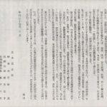 【速報】芸能人最強はT.M.Revolutionこと西川貴教(48)、驚異的な体力で相手を疲労で嘔吐にまで追い込む