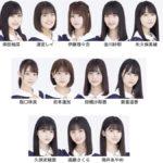 乃木坂の選抜から二十歳以上の主力メンバーを抜いてみた結果wwwwwwwwwwwwwww
