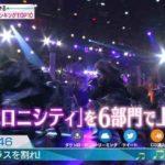乃木坂46はどうして失敗したのか?