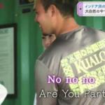 ハワイ土人さん、清楚アイドル乃木坂46メンバーにParty girl?(売春婦か?)と汚言を吐いてしまう  [615284227]