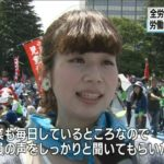 【S級戦犯国である日本のナショナリズム助長しない】日韓マスコミ労組が共同宣言へ
