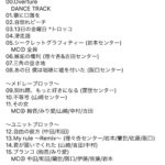 その2★乃木坂46アンダーライブ@幕張メッセ★2019/10/10•11