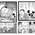 【悲報】ニュース速報+で「子ども部屋おじさん」スレが★4まで伸びてしまう  [498089956]