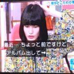 あの人気女優が乃木坂ヲタを公言!!!!!!!!