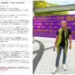 【芸能】 芸能人移籍、金銭補償制度を導入  事務所とのトラブル防止・・・日本音楽事業者協会
