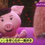 【悲報】 NHK 「乃木坂ファンは、職業不詳の血圧上り坂46。」と放送してしまうw w w w w w w w w w w w w w