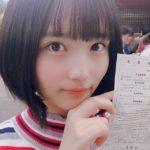 AKB48、乃木坂46、Perfume、DA PUMPら出演■■■日テレ ベストアーティスト2019■■■※ハロプロは出ません。