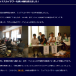 武蔵小杉民が激怒「街がウンコだらけだのボランティアにクレームつけただの、武蔵小杉のイメージはもうボロボロ。全部マスコミのせいよ!!」  [597533159]