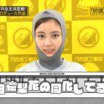 白石麻衣、生田絵梨花、齋藤飛鳥の3人のうち卒業されたら「乃木坂工事中」的に1番ダメージでかいのは誰?
