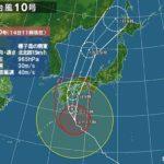 【大阪/台風10号】#吉村府知事、台風接近中に海外旅行「直撃ないと判断」