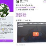 【思い通り】ネトウヨおっさんが海外旅行者を妬むスレ【ならない】  Part.4