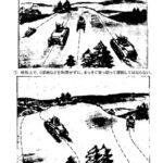 ■■自衛隊ニュース速報&雑談スレ■■299
