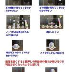 【音ゲー】乃木坂46リズムフェスティバル★47【乃木フェス】