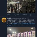 最近の乃木坂が嫌いな人専用スレ★20