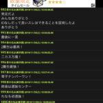 最近の乃木坂が嫌いな人専用スレ★18