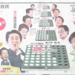 久しぶりに「ニュース速報+」見に行ったらネトウヨと安倍ちゃんを連呼する嫌儲の姉妹板になってた。一体何があったか教えろ。発作か?  [878419639]