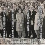 マスコミのアベ降ろしキャンペーンが開始。報道が「桜を見る会」一色に