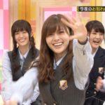 【最強】乃木坂三大萌シーン→白石「まーた来週〜」、飛鳥「うっふん」、あと一つは?