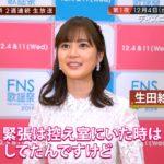 生田絵梨花はいつまで乃木坂の看板を使ってミュージカル女優ごっこをするのか