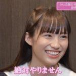 乃木坂46専用 ウチのガヤがすみません!