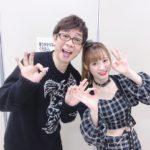 生田がまた超大物芸能人と写真撮ってる!!!!!!