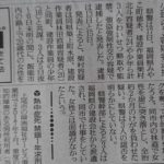 番組ch西日本板汎用スレッド525(自治・避難・他)